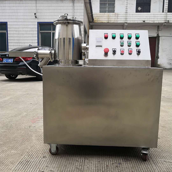 GHL Series High Efficient Wet Powder Mixing Granulator