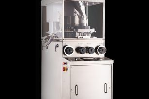 GZPB系列全自动高速旋转式压片机
