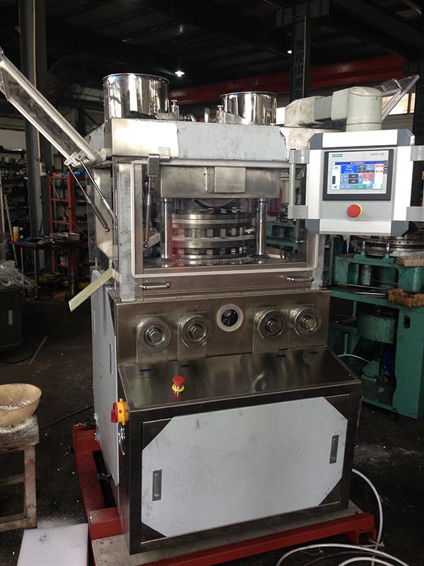 ZPW23(D型)旋转式压片机